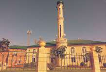 Буйнакск