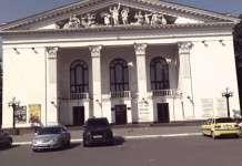 Кинотеатры в Мариуполе