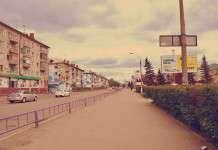 Киноафиша Новоалтайск