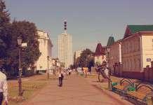 Киноафиша Архангельск